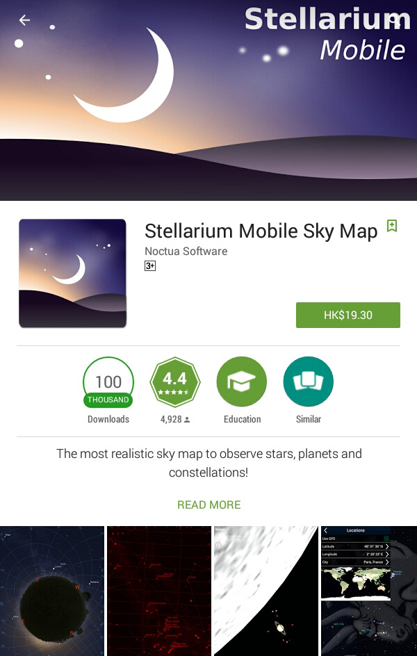 Stellarium_download_Android