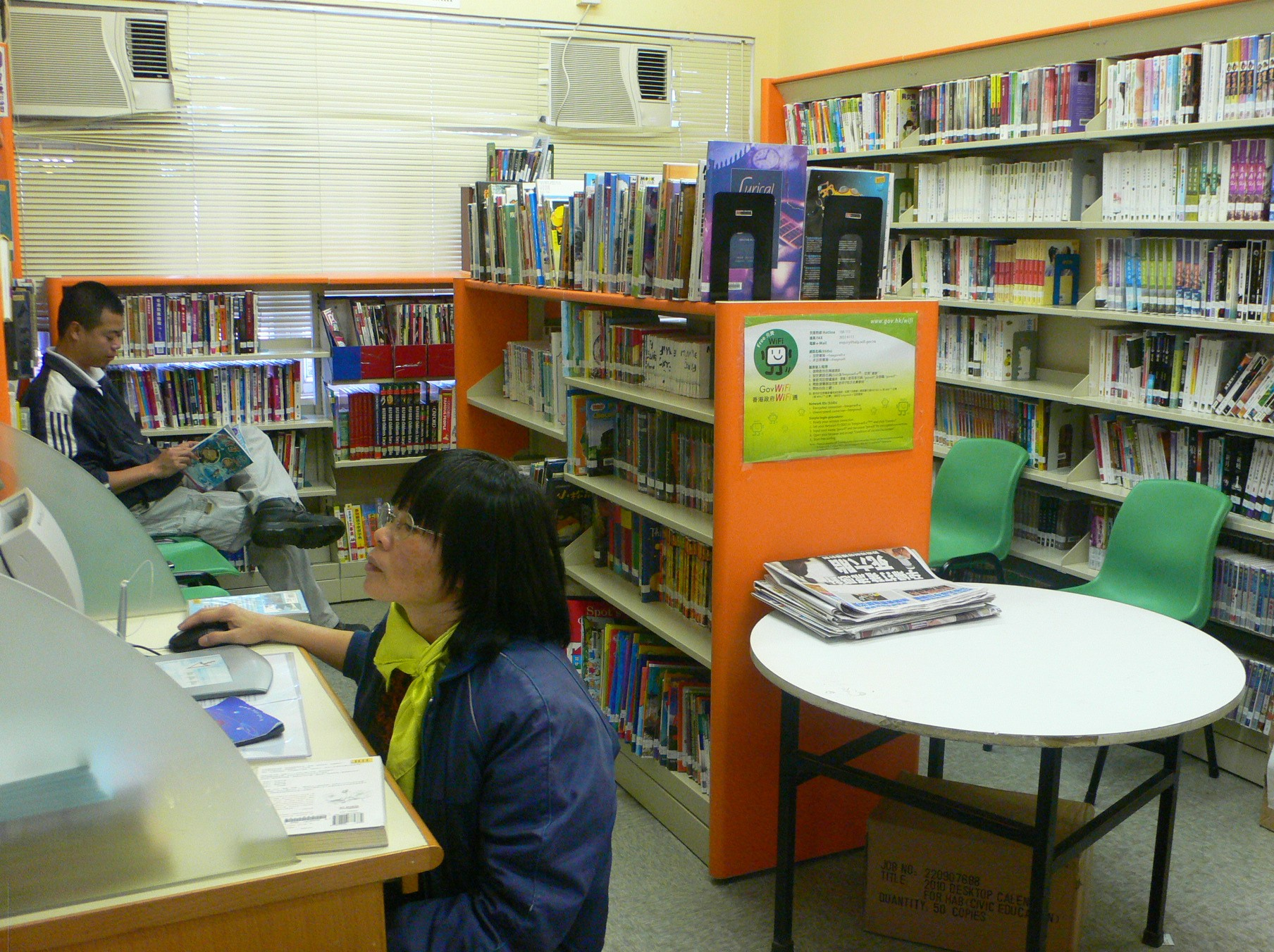 15. Lamma South Public Library 2